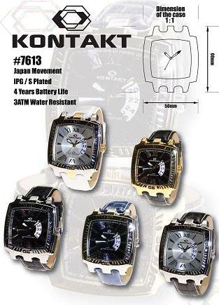 Часовник KONTAKT МОДЕЛ - 7613
